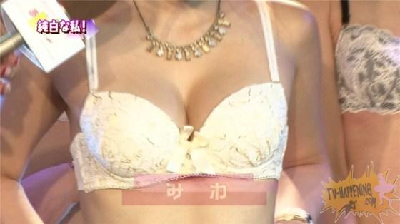 【お宝キャプ画像】ケンコバのバコバコTVでアナル見えそうな透け透け下着の美女が登場ww 36
