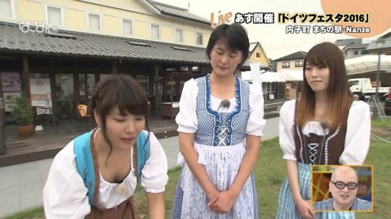【胸ちらキャプ画像】最近のテレビではオッパイは見せる物だと考えてるタレント達ww 16