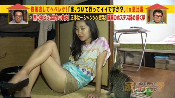 【太ももキャプ画像】テレビに映る美女達がエロい太もも露出しまくりで誘惑してきてるぞw 09