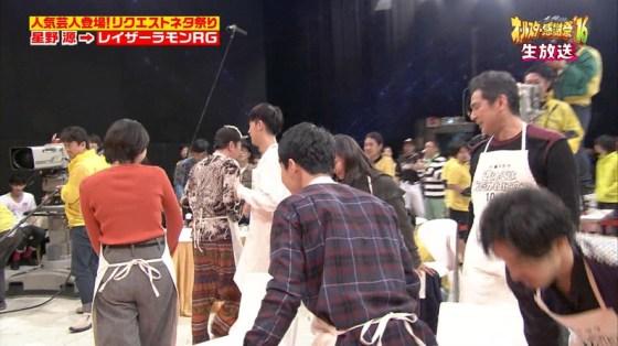 【お尻キャプ画像】ピタパン履いたタレント達がテレビでエロいお尻強調し過ぎww 12