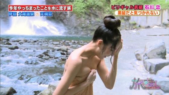 【温泉キャプ画像】美女の際どい所までみえちゃう温泉ロケがエロすぎてたまらんww 03