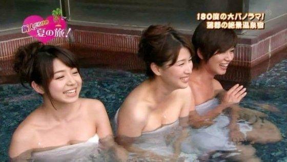【温泉キャプ画像】美女の際どい所までみえちゃう温泉ロケがエロすぎてたまらんww 17