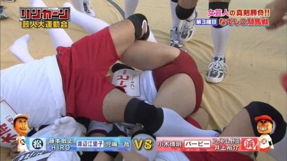 【放送事故画像】ビラビラ注意!!タレントさんがクパーし過ぎて黒ずんだ股間がやばいww 03