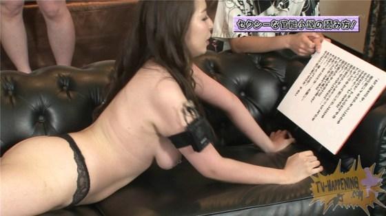 【お宝エロ画像】ケンコバのバコバコTVに出てた熟女の垂れ乳が妙にそそられるんだがww 05