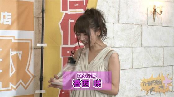 【お宝エロ画像】ケンコバのバコバコTVに出てた熟女の垂れ乳が妙にそそられるんだがww 35