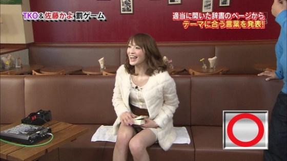 【放送事故画像】パンツ見てほしいらしく、テレビにまでパンツを晒す女達ww