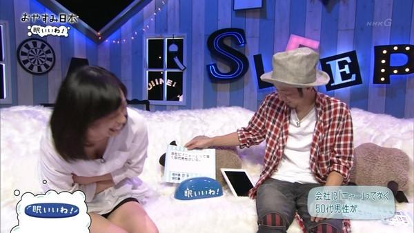 【放送事故画像】テレビに映ったエロいオッパイ見たくないか? 15