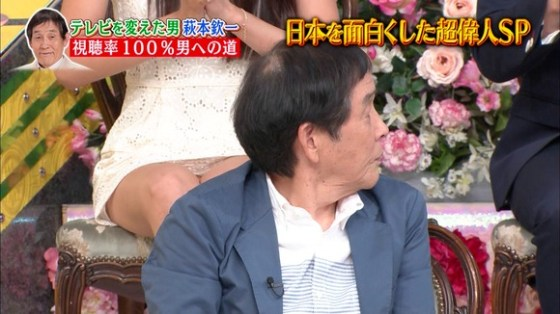 【放送事故画像】テレビ見てても股間が気になって仕方ないんだがww 01