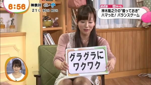 【放送事故画像】スカートの中が気になってテレビに集中できない!! 11