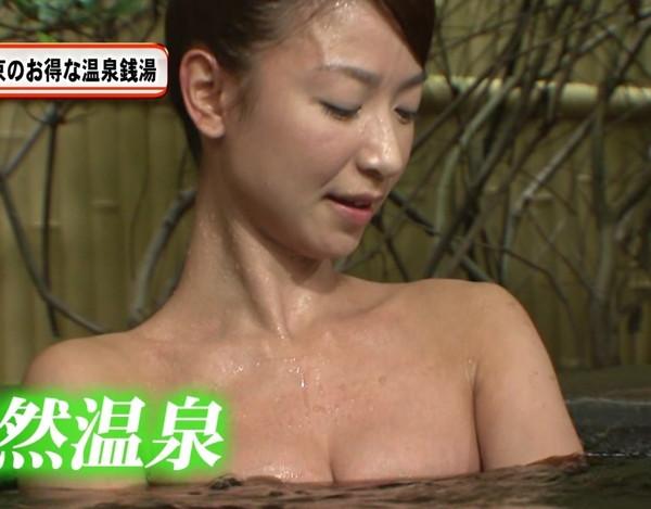 【放送事故画像】入浴シーンに映る美女達と俺も一緒にお風呂に入りたいww 12