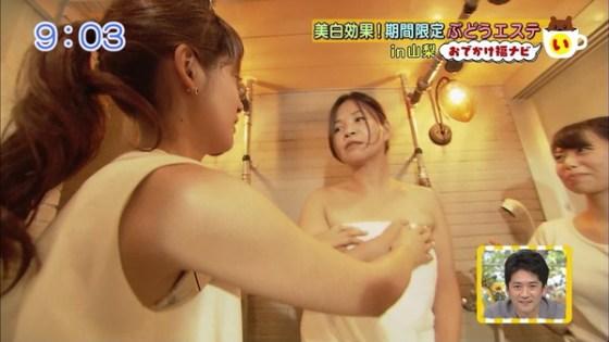【放送事故画像】女子アナやアイドル達が最も恥ずかしがるハプニングがこれだww 09