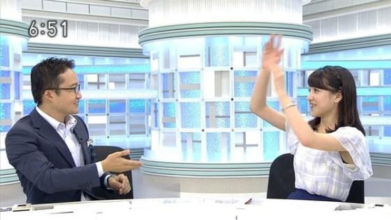 【放送事故画像】テレビに映った脇もエロいけどその隙間からブラジャーまで見えてないか? 12