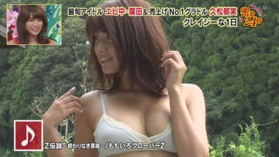 【放送事故画像】最近の水着って小さすぎないか?しかもそれをテレビに映すってwww 15