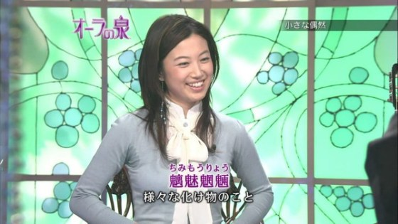 【放送事故画像】テレビで映された脇汗がえらいこっちゃにwww 08