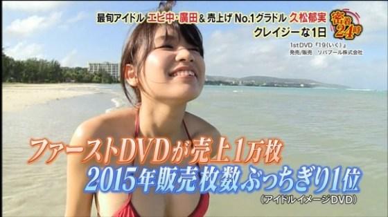 【放送事故画像】今年の夏も終わるし水着美女でも見納めとくかwww 06