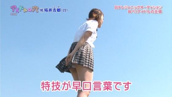 【放送事故画像】パンチラ全開ww羞恥心もなく己のパンツをテレビで晒すww 03