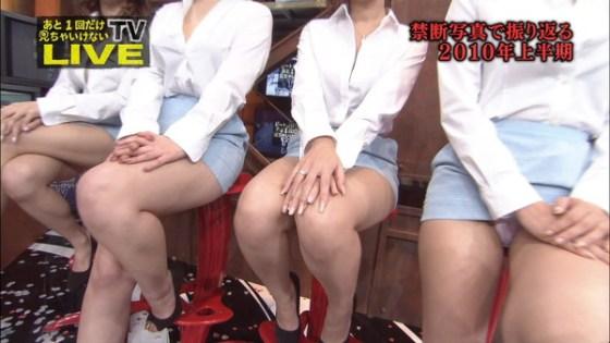 【放送事故画像】パンチラ全開ww羞恥心もなく己のパンツをテレビで晒すww 09