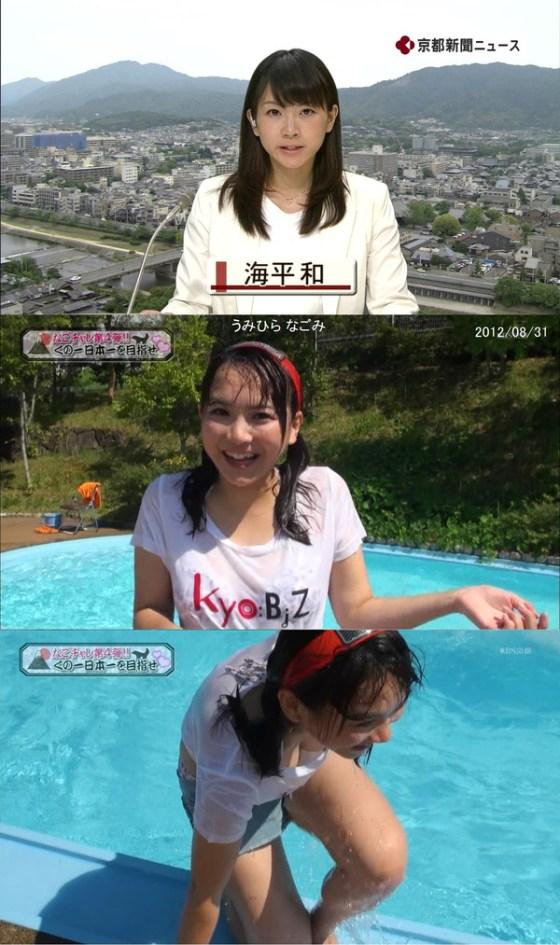 【放送事故画像】女性のオッパイは第二のお尻でしょwww 18