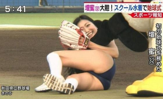 【放送事故画像】皆さんはどんなお尻が好き?wテレビに映るエロいお尻を品定めww 08