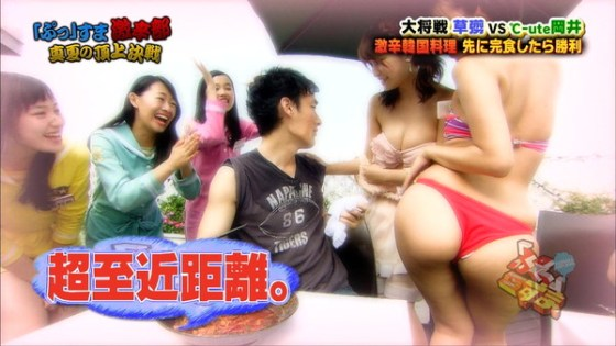 【放送事故画像】皆さんはどんなお尻が好き?wテレビに映るエロいお尻を品定めww 12