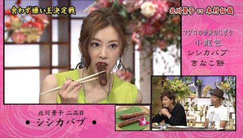 【芸能エロ画像】北川景子、美人でエロい過激画像がこれだww(gifあり) 01