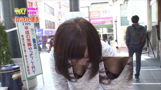 【放送事故画像】テレビで映った推定Dカップ以上のオッパイを集めてみましたwww