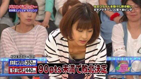 【放送事故画像】テレビで映った推定Dカップ以上のオッパイを集めてみましたwww 07