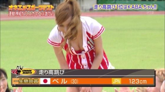 【放送事故画像】テレビに映る窮屈そうなオッパイをこの手で開放してあげたいwww 07