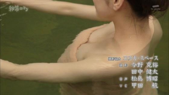 【放送事故画像】大きなオッパイと綺麗なお肌!入浴シーン最高www 05