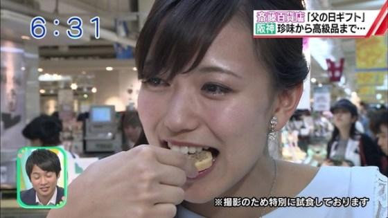 【放送事故画像】食べ方エロい!表情もエロいw何食べててもエロい疑似フェラww 08