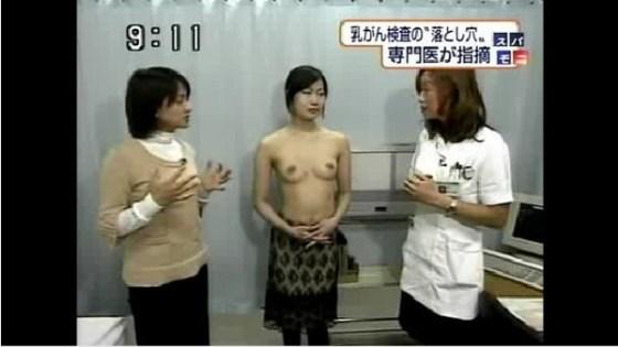 【放送事故画像】もざいくも何もない、テレビに映ったまんまのオッパイ見せますwww 09