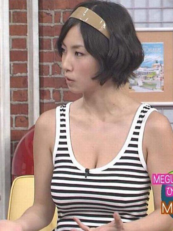 【放送事故画像】テレビに映ったオッパイを好きにしていいって言われたらどぉする?ww 21