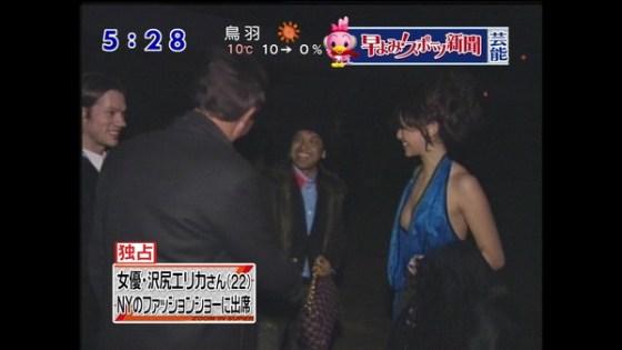 【放送事故画像】素人もアイドルもオッパイでかけりゃテレビに映れるってか?www 06