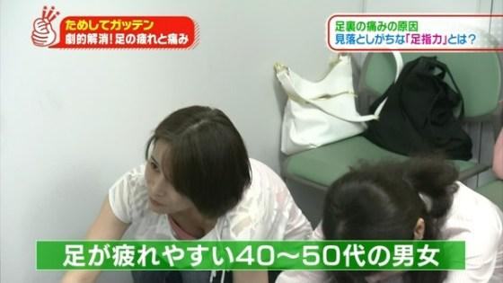 【放送事故画像】素人もアイドルもオッパイでかけりゃテレビに映れるってか?www 19