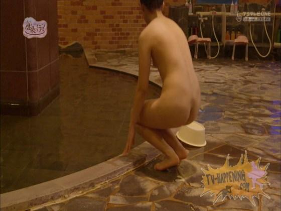 【お宝画像】エロシーンが9割も占める「もっと温泉へ行こう」でとびきりのプリケツと脱衣シーンがやばすぎるww 37