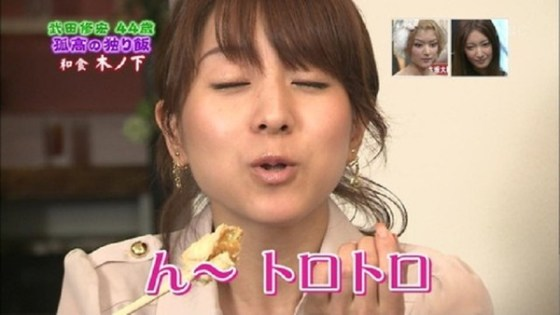 【放送事故画像】その顔、食べ方、物凄く卑猥ですよw何考えてるんですかww 12