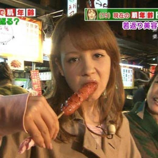 【放送事故画像】その顔、食べ方、物凄く卑猥ですよw何考えてるんですかww 24