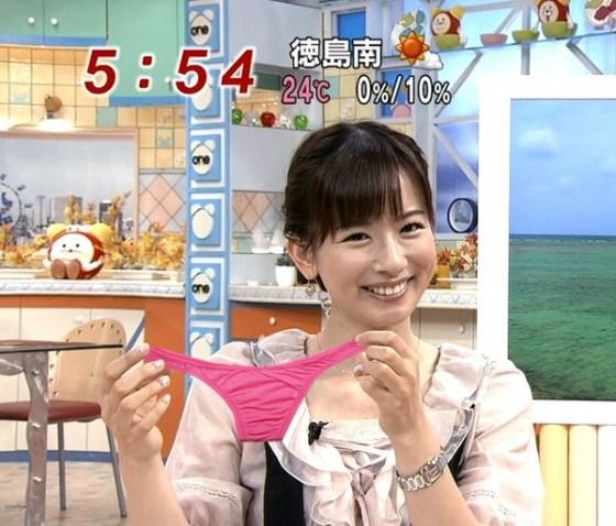 【放送事故画像】女子アナのパンチラや胸ちら総集編wエロすぎですwww 11
