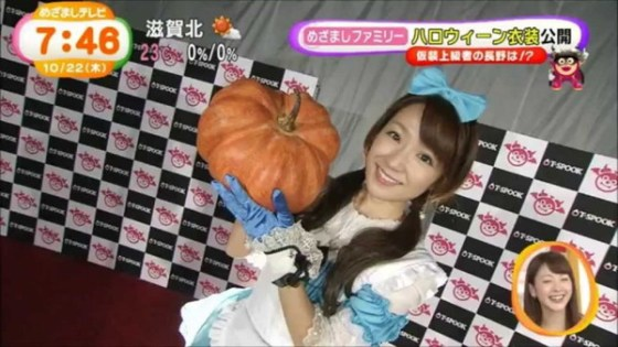【放送事故画像】女子アナ達のエロ可愛いハロウィンコスプレwww 14