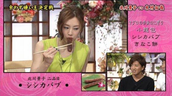 【放送事故画像】この女達は自らこんなエロい食べ方をしてるのか、それともさせられてるのかww 05