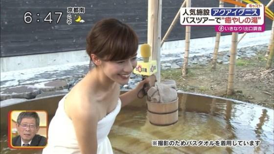 【放送事故画像】何で女ってバスタオル巻くときいっつもオッパイ半分くらい出すんだ?www