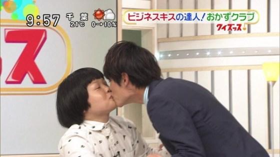 【放送事故画像】こんな顔してキスのおねだりされたら食べちゃいたくなるでしょwww 12