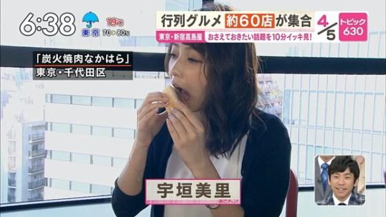 【放送事故画像】そんな顔して食べてたらまるでチンコ咥えてるみたいですよwww 14