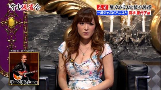 【放送事故画像】はちきれんばかりのオッパイがテレビに映るwww 12