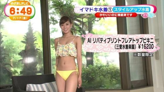 【放送事故画像】夏の思い出といえばやっぱり水着美女達?ww 06