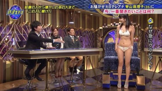 【放送事故画像】夏の思い出といえばやっぱり水着美女達?ww 22