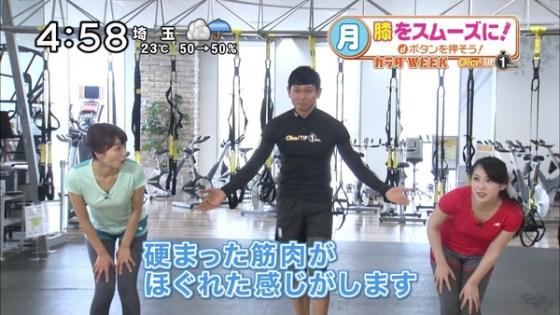 【放送事故画像】テレビに映るのにオッパイやら谷間やら映り過ぎ!! 02