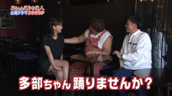 【放送事故画像】女子アナやアイドルの太ももってテレビで見られるだけあってエロいよなww 16