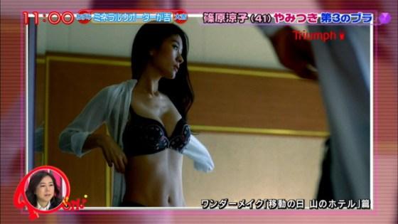 【放送事故画像】ドラマやCMなどに下着姿を晒された女達!! 03