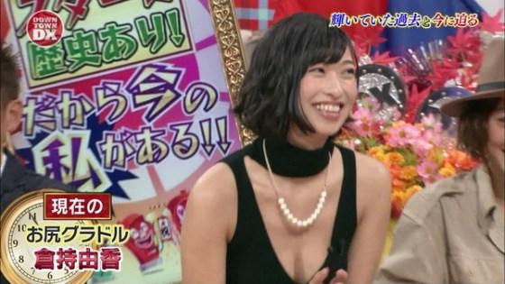 【放送事故画像】女子アナやアイドルが胸元チラチラ見せるもんだから勃起してきたんだがwww 02